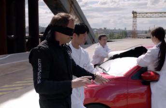 Mazda / Blind Drive