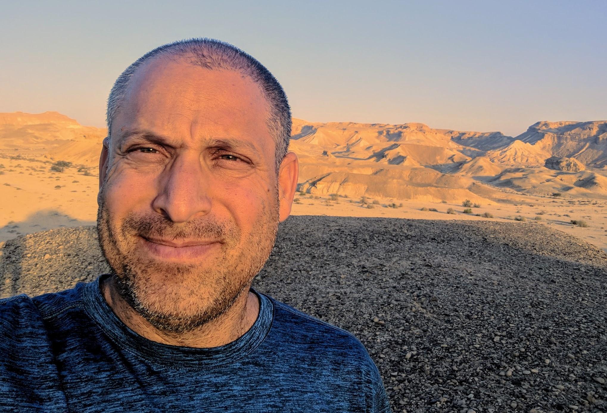 Yoram Ever-Hadani