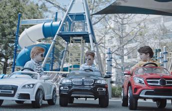 Volvo / Kids